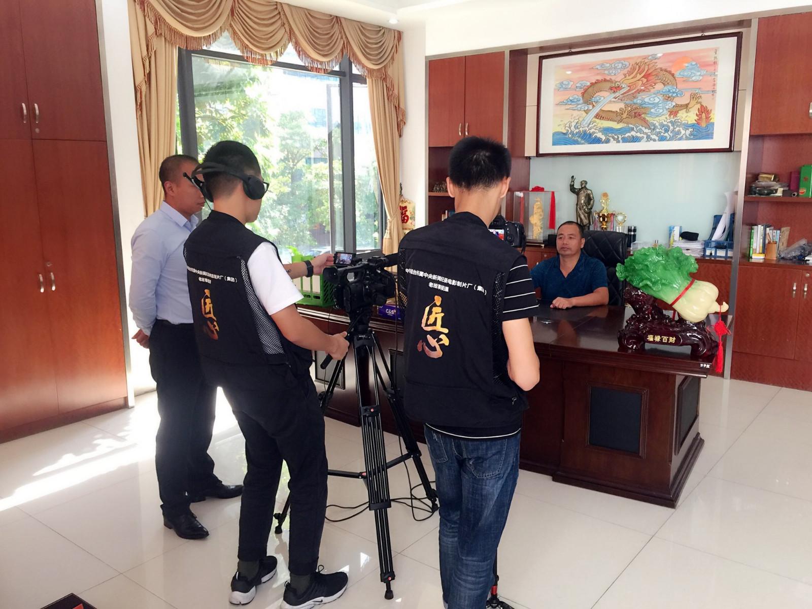 JLH-Jinlongheng accepts CCTV interview: Chinese dream, we are in action - Jinlongheng Furniture Co,l