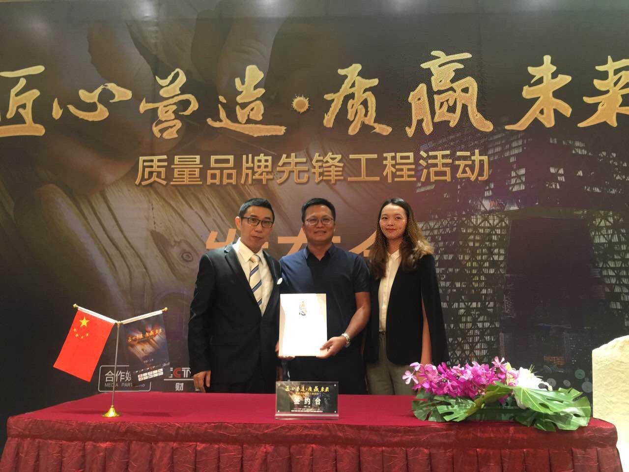 JLH-Jinlongheng accepts CCTV interview: Chinese dream, we are in action - Jinlongheng Furniture Co,l-1