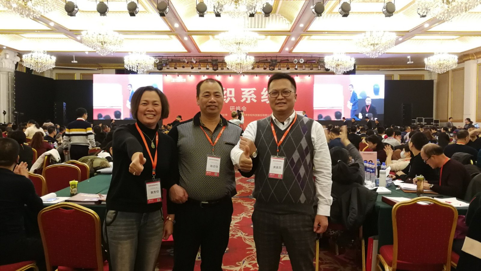 JLH-News | Jinlongheng participated in the organizational system seminar, from strategy to implement